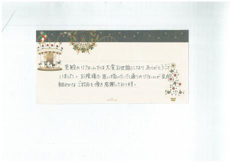 20171125143319-1